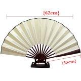 Exquisita fabricación personalizada de doble cara de ventilador de Mano de plegado de papel
