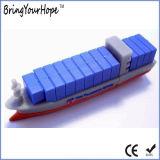 [3د] [بفك] تصميم سفينة شحن شحن سفينة شكل [أوسب] أسطوانة ([إكسه-وسب-192])