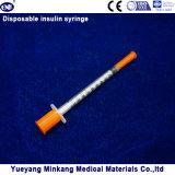 처분할 수 있는 인슐린 주사통 1cc (ENK-YDS-009)