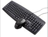 El ratón atado con alambre más barato del teclado del USB combinado (KB-670C)