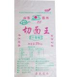 Вкладыш 25kg мешка пшеничной муки семени риса в упаковывая мешке