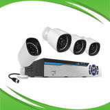 Onvif 4CH 720p/960/1080P PLC NVR 장비