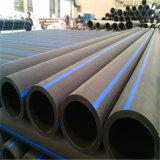 Propiedad fiable de HDPE tubería para el suministro de gas