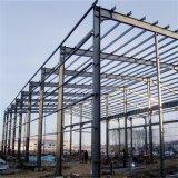 Atelier modulaire de cloche de projet de bâti préfabriqué de structure métallique