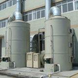 Impianto di lavaggio del vapore del gas di scarico della vetroresina di FRP