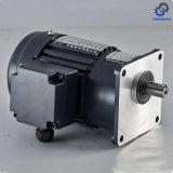100W-2200W trois phase moteur de frein électromagnétique avec réducteur_D