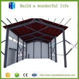 Низкая стоимость временное рабочее совещание на заводе палатка стальные конструкции здания