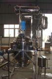 精油の蒸留器