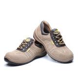 軽量のスポーツ様式作業安全靴