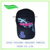 Ricamo animale nero con il berretto da baseball di parola