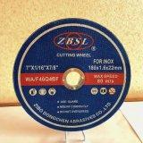 補強されるステンレス製の鋼鉄230X2X22.2のためのディスクを切る