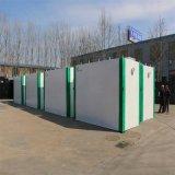 De woon Installatie van de Behandeling Watewater, de Ondergrondse Machine van de Behandeling Sewager