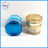 Leerer kosmetischer Plastikluxuxbehälter des Sahneglas-2017