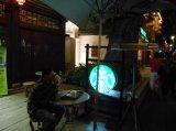 Aquecedor do conforto de aquecimento por infravermelhos de pátio para piscina Café Starbucks