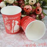 Le café chaud papier double paroi tasse jetable