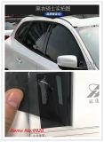 Prefessionalの製造業者太陽制御車の窓のフィルム