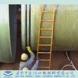 Conducto de plástico reforzado con fibra de alta calidad del tubo de fibra de TUBO TUBO de fibra de vidrio.