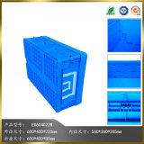 Het maagdelijke HDPE Krat van het Gebruik van de Zaal van het Huishouden Plastic Vouwbare