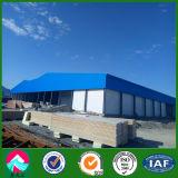 プレハブの鉄骨構造の低温貯蔵部屋