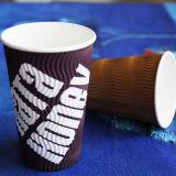 熱いコーヒーのための8oz/12oz/16ozによってカスタマイズされるロゴによって印刷されるさざ波の壁の紙コップ