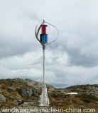 600W de Turbogenerator van de Wind van de magneet voor de Pomp van het Water (200W-5kw)