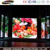 Innenmiete P4 LED-Bildschirmanzeige mit Alumium Schrank