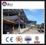中国の製造のプレハブの軽い鉄骨構造の研修会(BYSW-1015002)