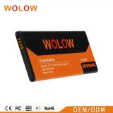 Los fabricantes de baterías de teléfono móvil HUAWEI P10 batería