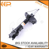 Spare Shock Shares To absorb for Nissan X-Trail T30 334363 334362