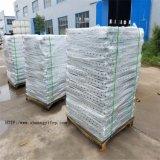 Réservoir d'eau industriel de FRP/GRP/SMC