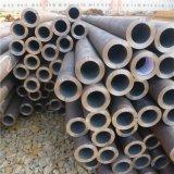 C20 C45 углерода бесшовных стальных трубопроводов для строительного материала