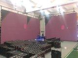 Video Vorhang-Bildschirmanzeige-Baugruppe der Wand-LED für Verkauf (P31.25mm)