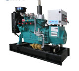 Natürlicher gasbetriebener Generator-Set LPG-Gas-Generator mit Cer