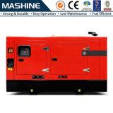 leiser Dieselpreis des generator-230kVA - Deutz angeschalten