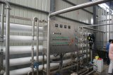 Sistema bevente di purificazione della pianta acquatica per la bevanda