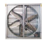 Type ventilateur d'extraction d'Ammer de pression négative