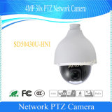 Dahua 4MP 30x velocidad de red PTZ Dome Camera (SD50430U-HNI)