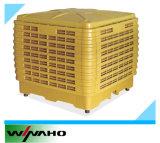 Высокое качество системы HVAC вентилятора охладителя нагнетаемого воздуха на крыше