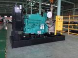 300kw Cummins Dieselgenerator für Verkauf - Cummins schielt an (GDC375)
