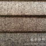Le linge 100 % polyester Looks Accueil tissu textile