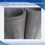 Сетка волнистой проволки нержавеющей стали в штоке срочно