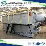 Молочных продуктов переработки сточных вод (ФСР) , 1-300т/час