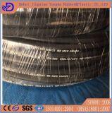 Boyau en caoutchouc hydraulique en caoutchouc de renfort tressé de fil