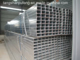 Мебель с помощью квадратных оцинкованные стальные трубы