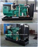 중국 Brand Yuchai Engine의 50Hz 40kVA Diesel Generator Set Powered