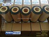 Фильтр для масла CH10246 9318567 Powersteel;