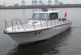 de Professionele Overzeese Vissersboot van 9.5m