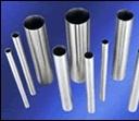 Трубы сваренные нержавеющей сталью