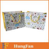 Mittleres Größen-Geschenk-verpackende PapierEinkaufstasche