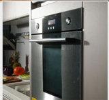 Самомоднейшая дверь кухни /Lacquer неофициальных советников президента (zz-045)